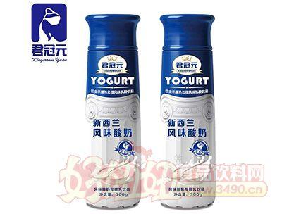 君冠元新西兰风味酸奶lehu国际app下载300g