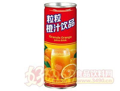 金羽粒粒橙汁饮品245ml