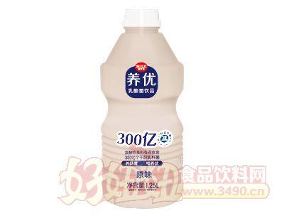养优乳酸菌饮品原味1.25l