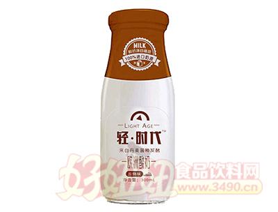 嘉茗轻・时代炭烧味欧洲酸奶300ml(玻璃瓶)