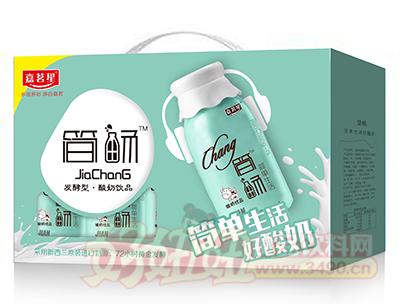 嘉茗星简畅发酵型酸奶饮品350ml×8瓶