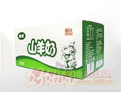 安牧山羊奶(无菌枕箱装)