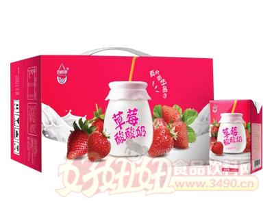 草莓酸酸奶