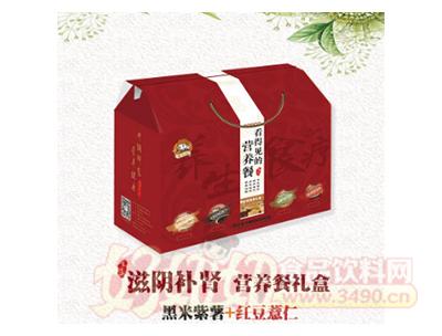 食小二营养餐礼盒