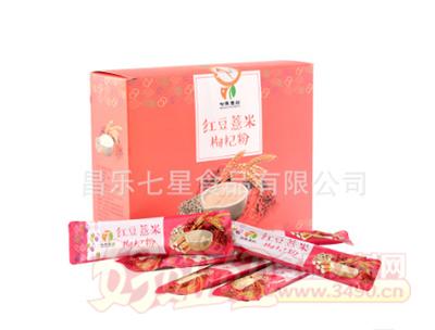 红豆薏米枸杞粉营养粉