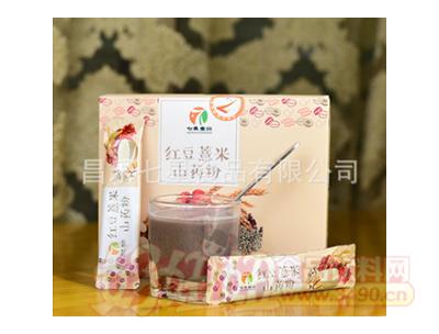 红豆薏米山药粉礼盒装