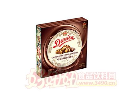 皇冠注心曲奇100克巧克力味