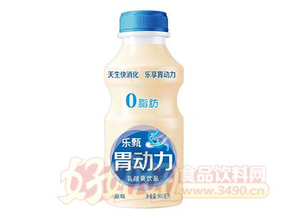 乐镇原味胃动力乳酸菌饮品340ml