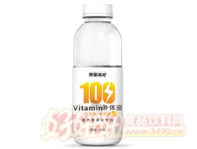 杨桃味黄金派对100补体液450ml