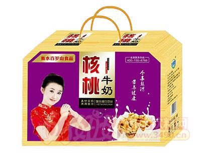 百岁山核桃牛奶复合蛋白饮品礼盒