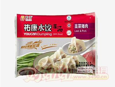 祐康灌汤韭菜猪肉水饺