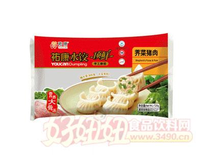 祐康顶鲜荠菜猪肉水饺720g