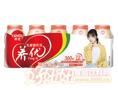 养优乳酸菌饮品100mlx5瓶