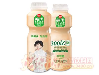 养优乳酸菌饮品330ml