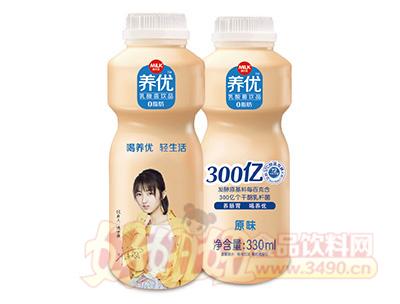 养优乳酸菌饮品原味330ml