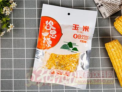 谷思源现磨现榨香甜玉米