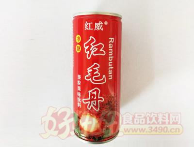 红威冰糖红毛丹果粒果味饮料