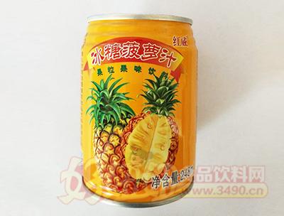 红威冰糖菠萝汁