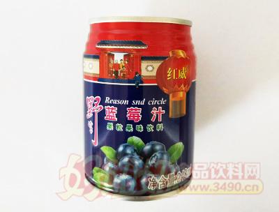 红威野蓝莓汁果粒果味饮料
