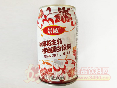 景威冰糖花生乳植物蛋白饮料310ml