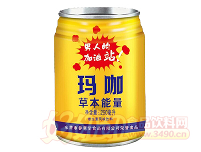 玛咖草本能量维生素饮料250ml