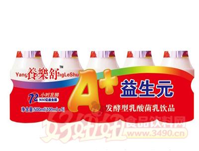 养乐舒益生元发酵型乳酸菌饮品500ml(100mlx5)