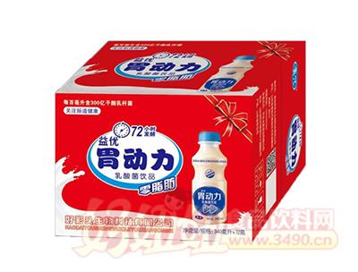 益优胃动力发酵型乳酸菌饮品340mlx12瓶