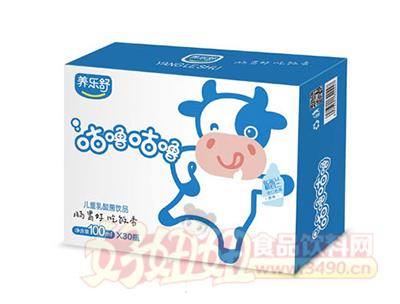 咕噜咕噜原味儿童乳酸菌100mlx30瓶