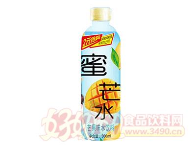蜜芒水芒果味水饮料500ml