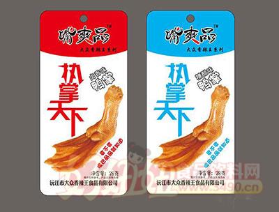 嘴爽品2元28g香辣王�u香糖醋��爪