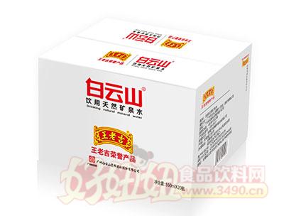 首页 产品库 饮料 水饮料 > 550-01包装箱