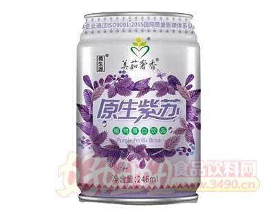 美茹奢想原生紫苏植物蛋白饮品