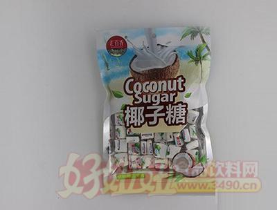 汇佰香汇百香椰子糖袋装