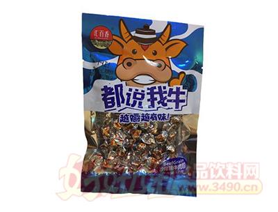 汇佰香沙嗲味牛肉粒袋装