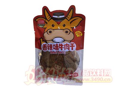 汇佰香香辣味牛肉干袋装