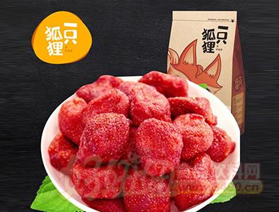一只狐狸草莓干果脯蜜饯70g