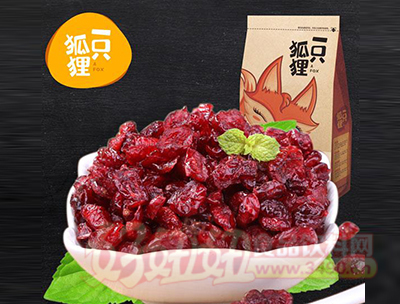一只狐狸蔓越莓干果脯蜜饯120g