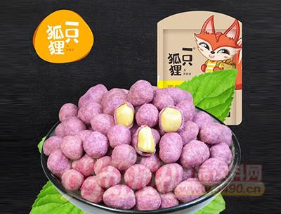 一只狐狸紫薯花生炒货50g