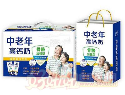 中老年高钙奶植物蛋白饮料箱子+礼盒装