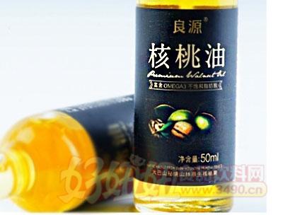 良源 低温压榨核桃油50ml 健康食品