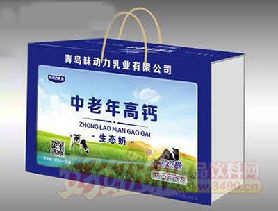 1x12盒味动力乳业中老年高钙生态奶手提装