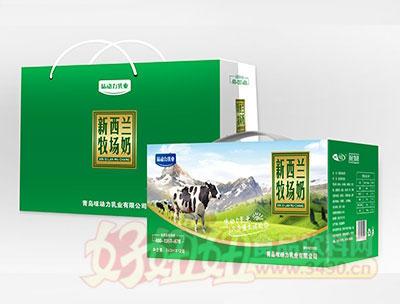 味动力乳业新西兰牧场奶