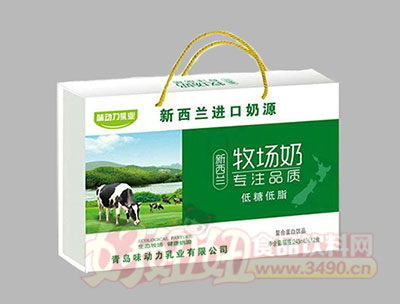 味动力新西兰牧场低脂奶礼盒