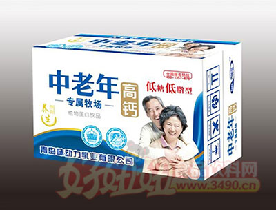 味动力中老年高钙养生饮品箱装