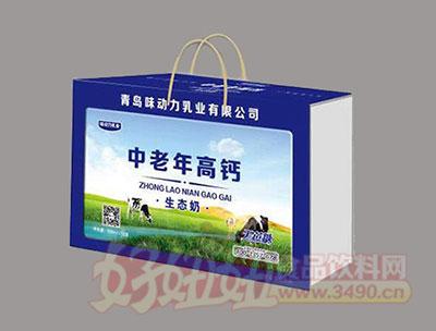 味动力中老年高钙生态奶礼盒