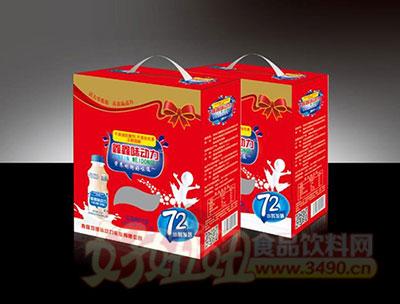 鑫鑫味动力发酵乳酸菌饮品礼盒