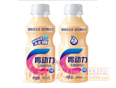 同君乐胃动力原味乳酸菌饮品340ml