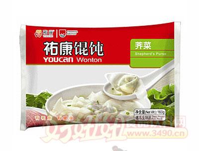 �v康荠菜馄饨