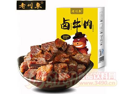 老川东卤牛肉100g