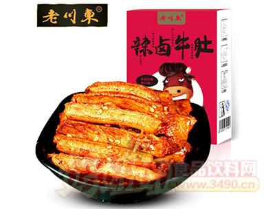 老川东辣卤牛肚100g
